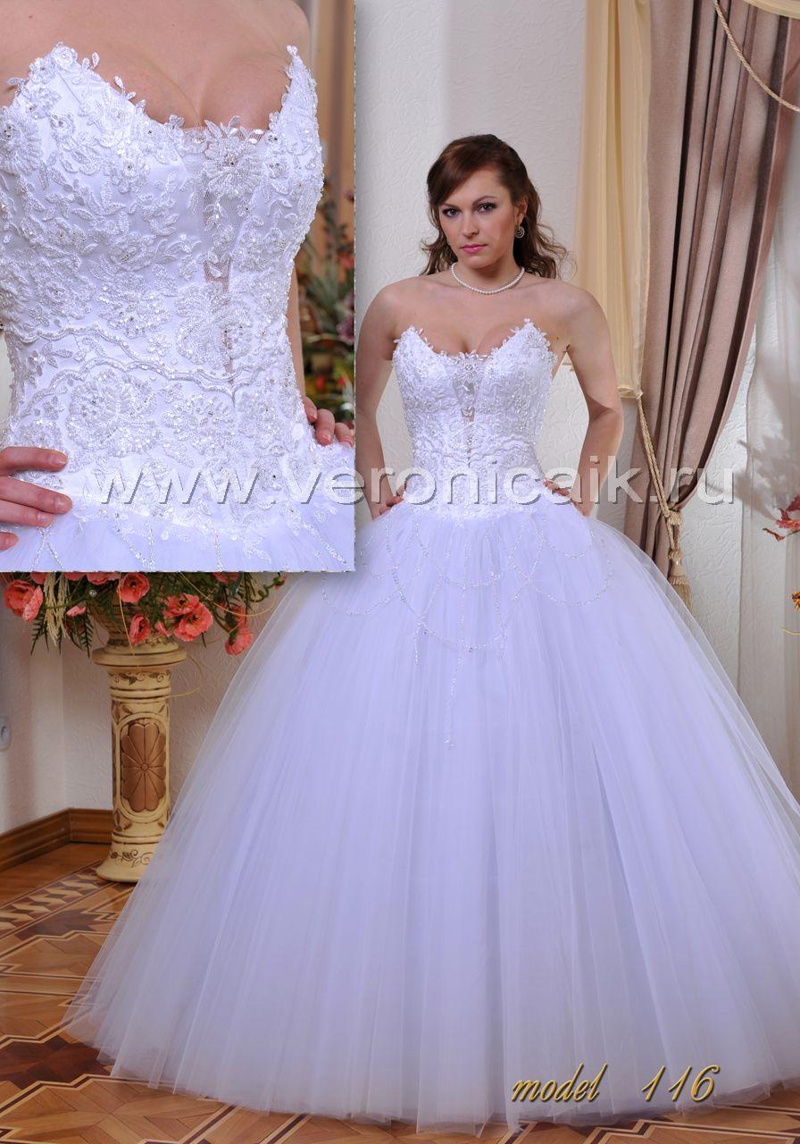 свадебные платья и аксессуары опт в